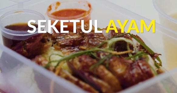 satu set nasi ayam RM15.90