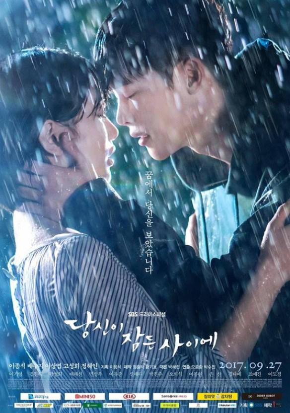drama korea while you were sleeping