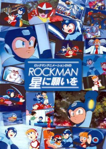 Rockman Upon a Star [Jap. Sub. Esp.][MEGA] 1