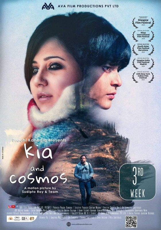Kia and Cosmos MLSBD.CO - MOVIE LINK STORE BD