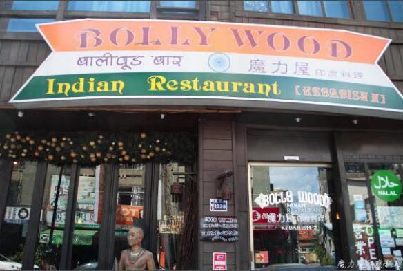 Little India Muslim Restaurant, Taichung
