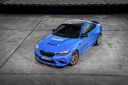 2020-BMW-M2-CS-15