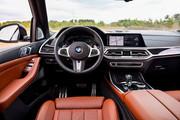2020-BMW-X7-120