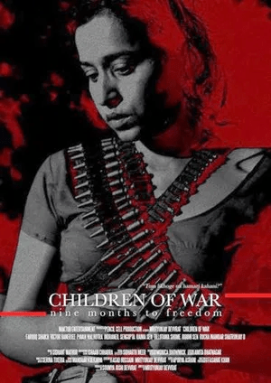 18+ Children of War (2020) Bengali 720p HDRip 800MB Download