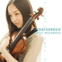 宮本笑里 (Emiri Miyamoto) - renaissance [ISO + DSF / SACD] [FLAC / 24bit Lossless / WEB] [2012.03.07]