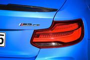 2020-BMW-M2-CS-37