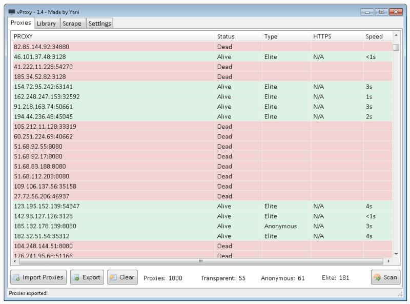 vProxy v1.4