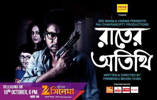Raater Atithi (2020) Bengali Movie 720p HDTVRip 700MB Download