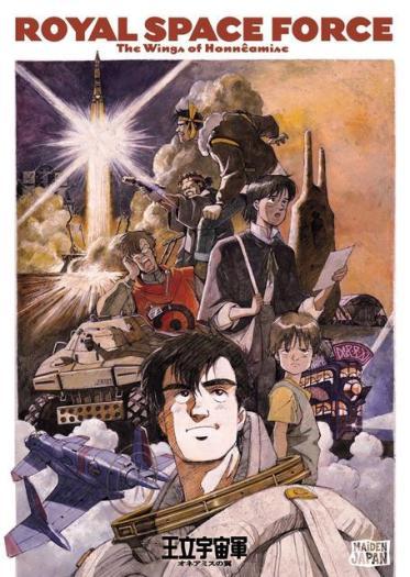 Wings of Honneamise: Royal Space Force [Jap. Sub Esp.][Multi] 1