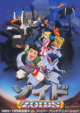 ZOIDS - 1999-2000 (TV Serie 67/67 Espanol Latino)(VARIOS) 1