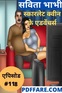 Savita Bhabhi   सविता भाभीEpisode 118 Pdf in Hindi