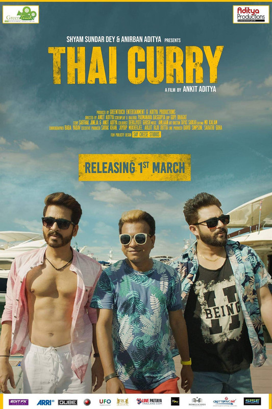 Thai Curry (2019) Bengali NR-DvDRip [Audio Almost Original] – 480P | 720P – x264 – 400MB | 700MB [First on Net – Ad Free]