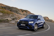 2021-Mercedes-AMG-GLE-63-4-MATIC-and-GLE-63-S-4-MATIC-13