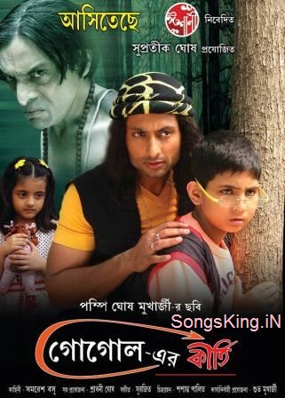 Gogoler Kirti 2020 Bangali Movie 720p BluRay 800MB *BongoBD*