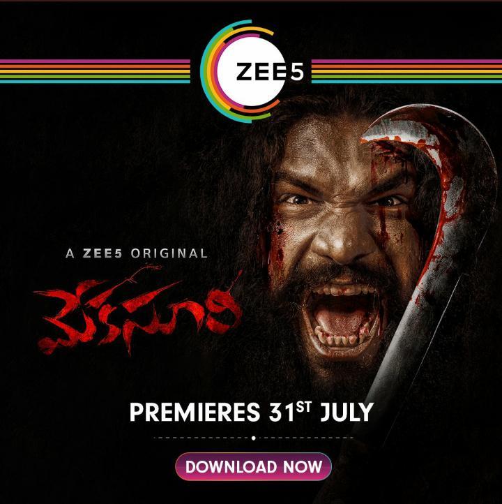 Meka Suri (2020) Telegu WEB-DL - 480P | 720P - x264 - 350MB | 600MB - Download & Watch Online  Movie Poster - mlsbd