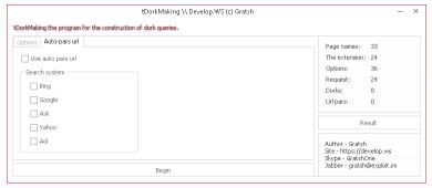 TDork – (DorkGen & Scanner)