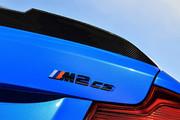 2020-BMW-M2-CS-38