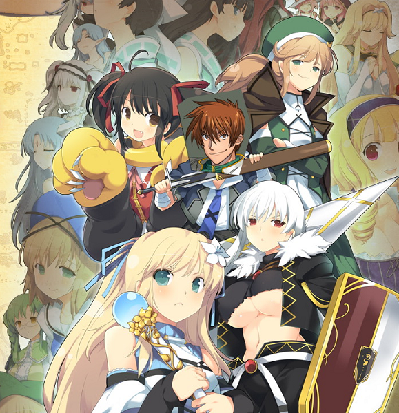 Evenicle Rance / イブニクル・ランス版 [English Patched] (Torrent) - AniDex