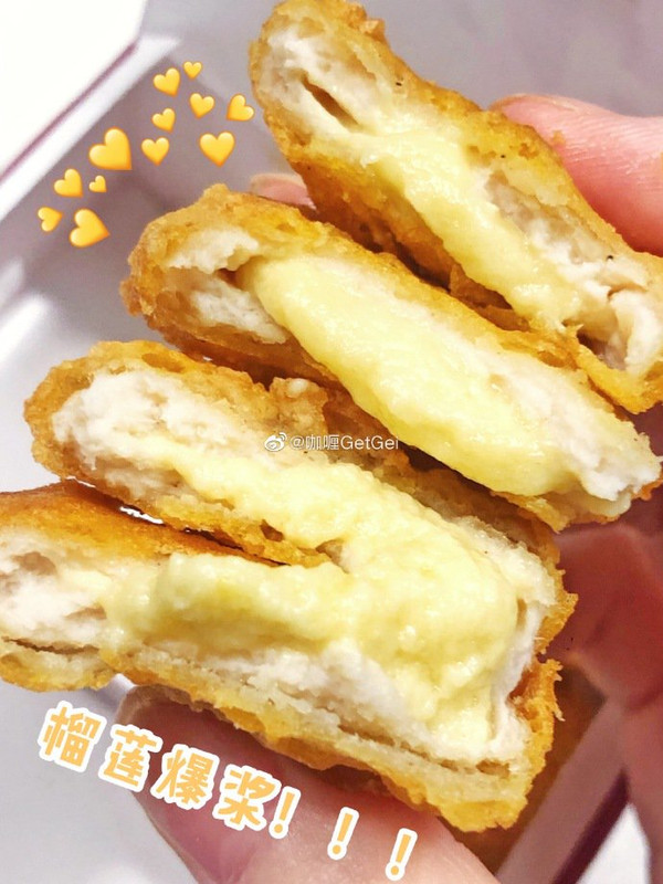 nuget durian
