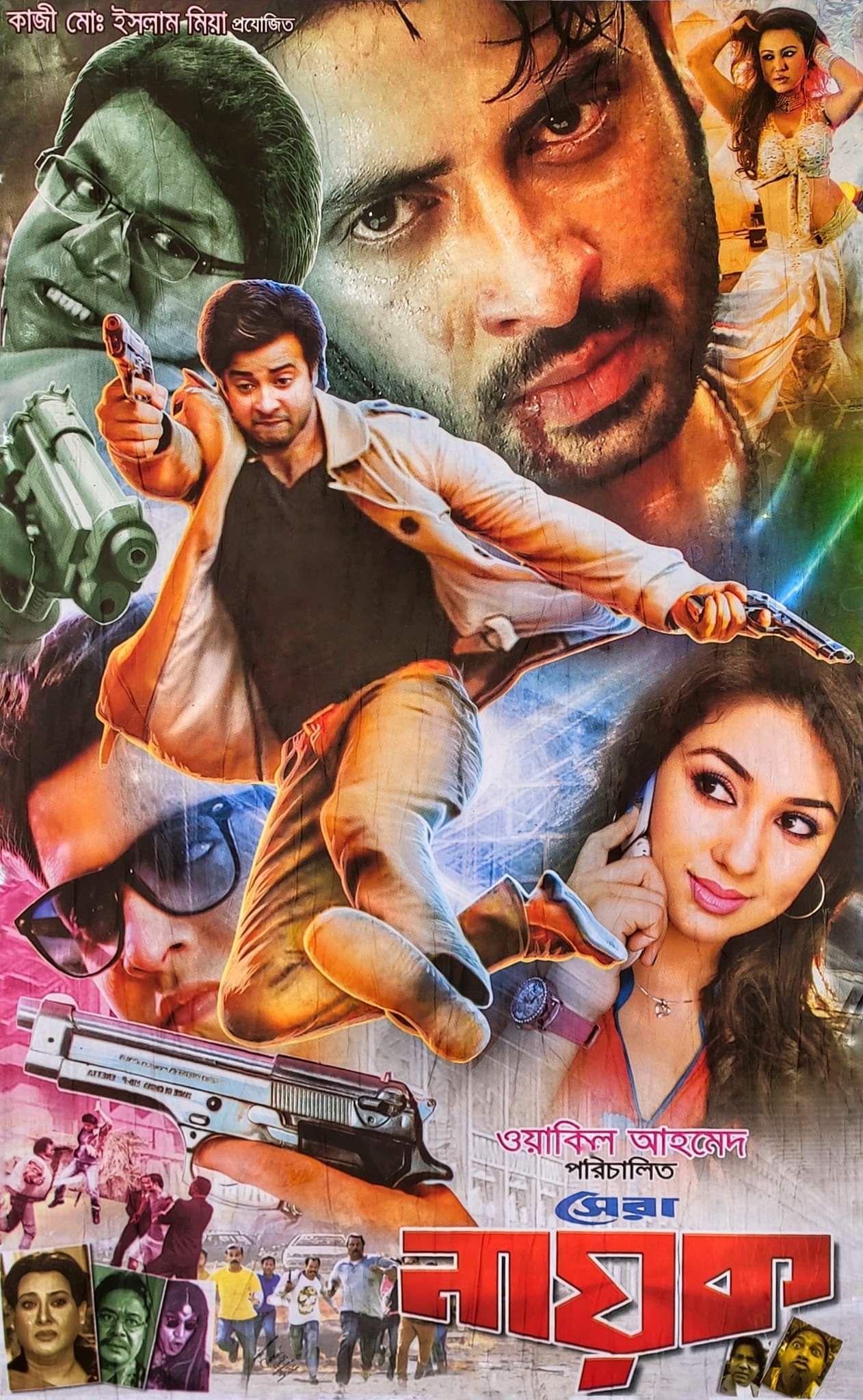 Shera Nayok (2020) Bangla Movie 720p UNCUT WEB-DL 900MB Download