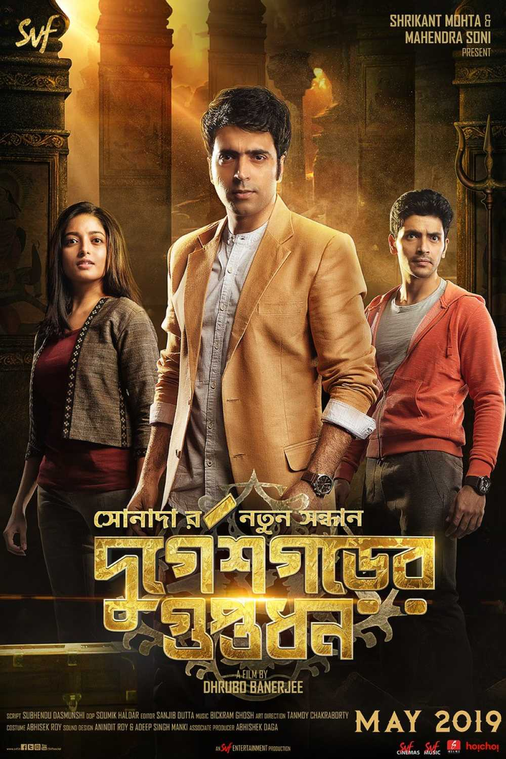 Durgeshgorer Guptodhan 2021 Bengali Movie 720p WEB-DL 800MB Download