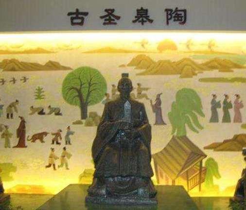 """中國歷史上的""""上古四圣""""_上古四圣是哪四個_上古四圣分別指的是誰_皋陶的功績_趣歷史"""