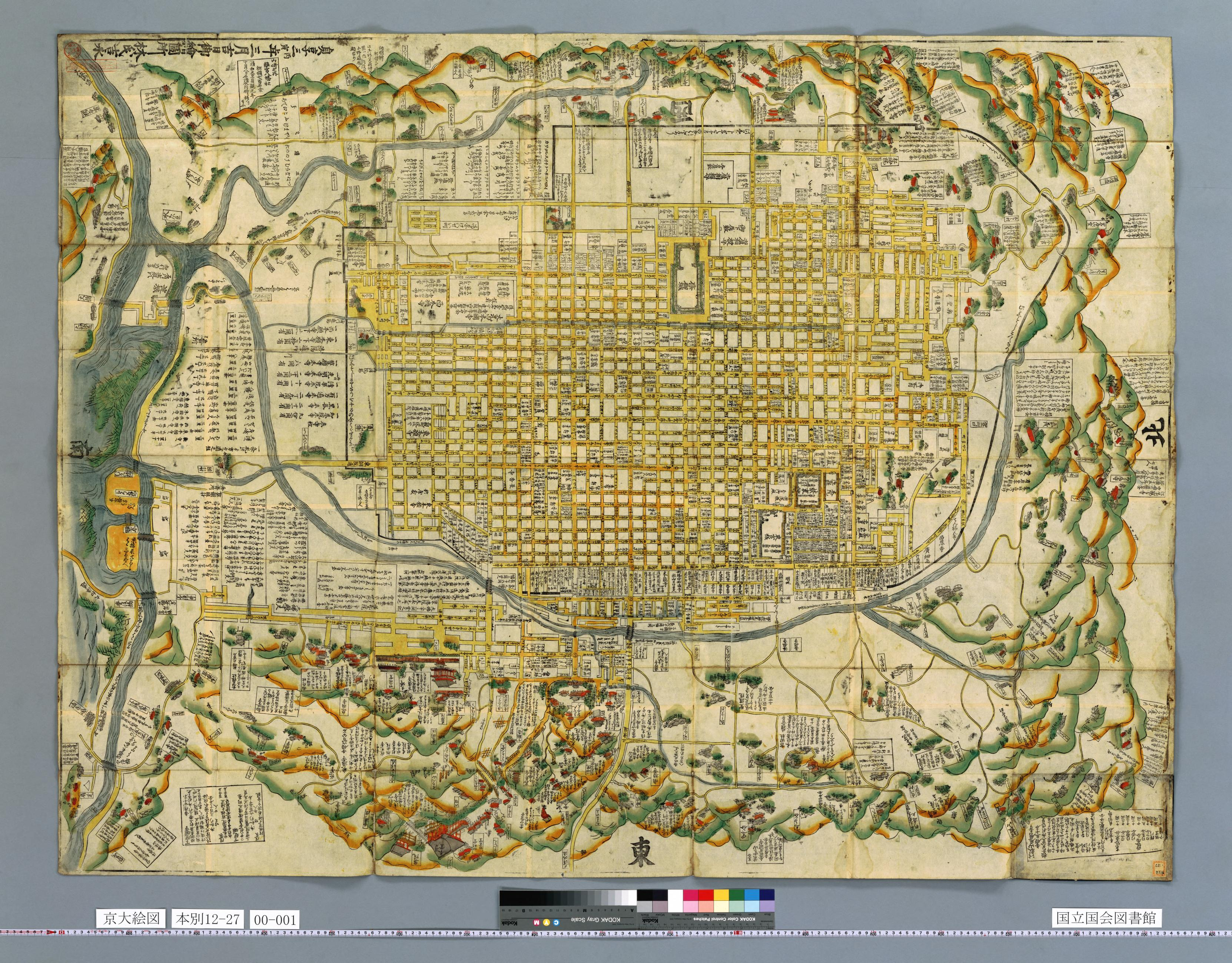 Beautiful Old Pictorial Map Of Kyoto Japan Map