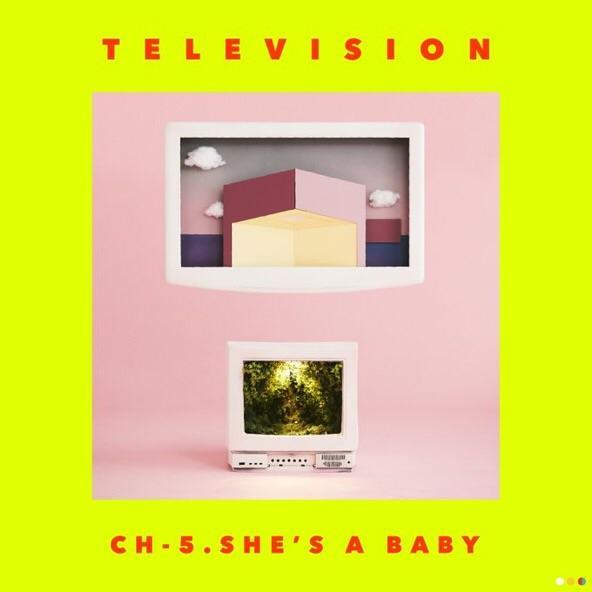 zico television ch 5