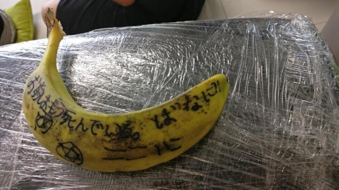 Was told to tattoo a banana.