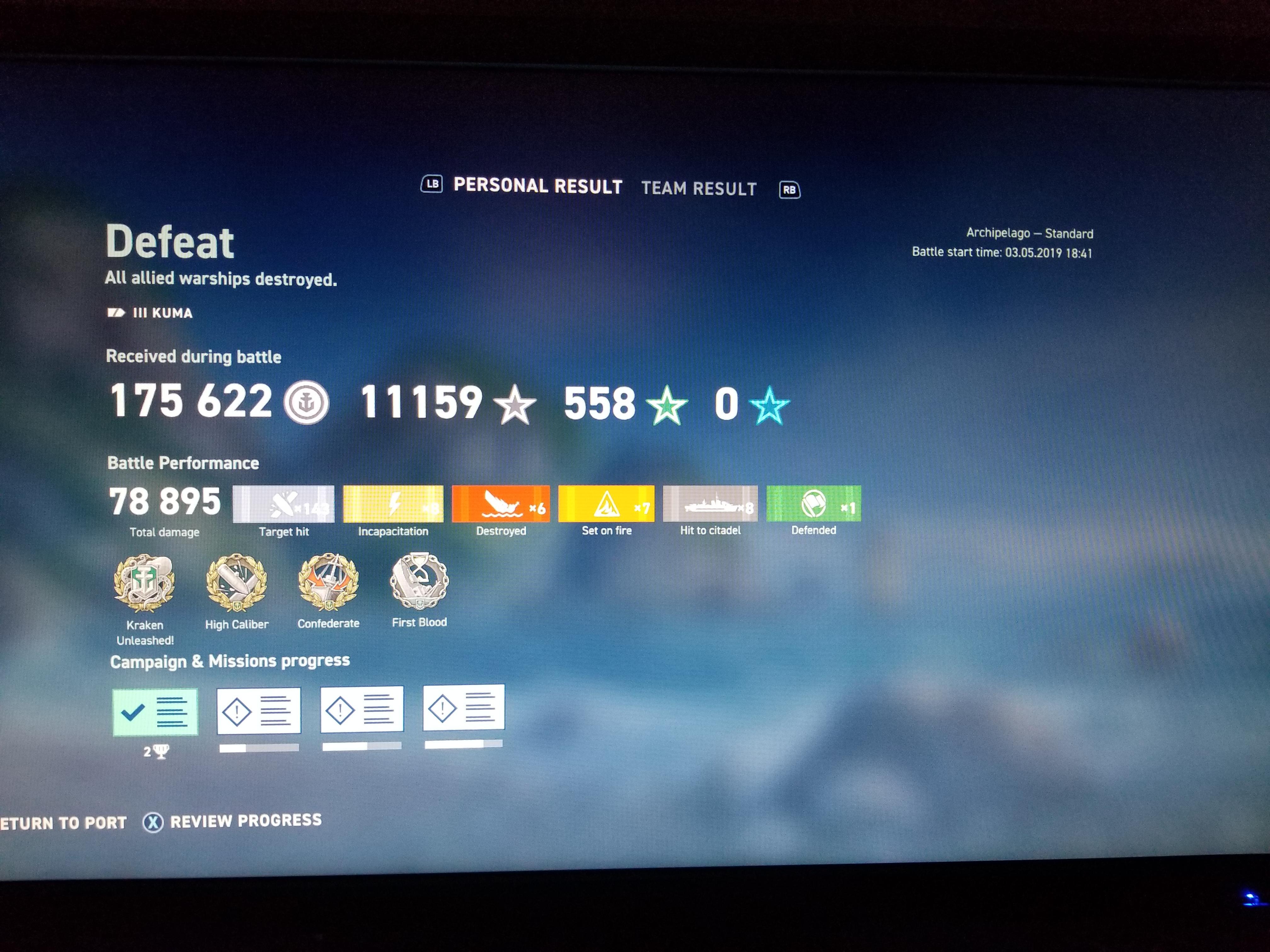 first kraken on console