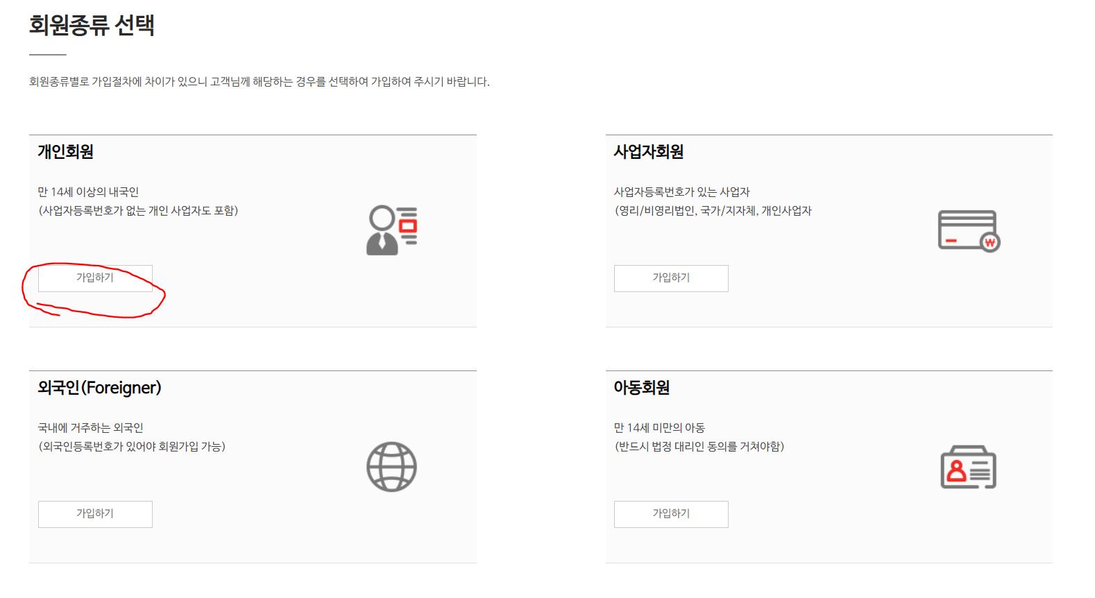 No-fee foreign card accepting ATMs : korea