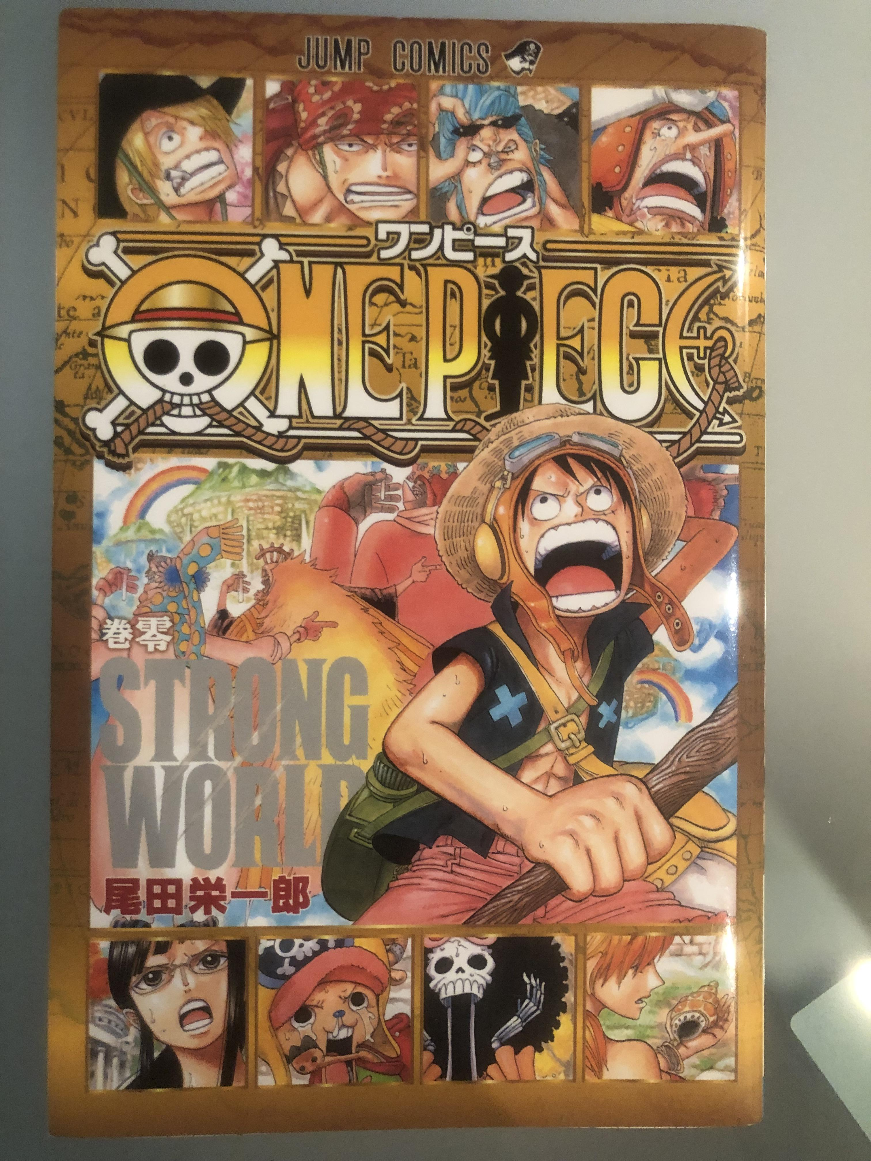 One Piece: Strong World : piece:, strong, world, Collectors, This?, Piece, Strong, World, (chapter, OnePiece
