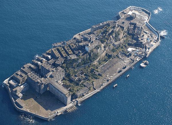 Image result for hashima island