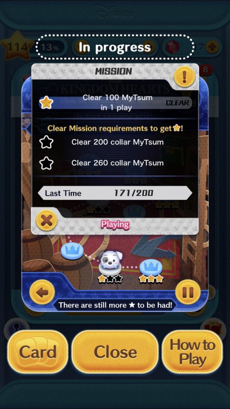 Collar Tsum : collar, Patch, Count?, TsumTsum