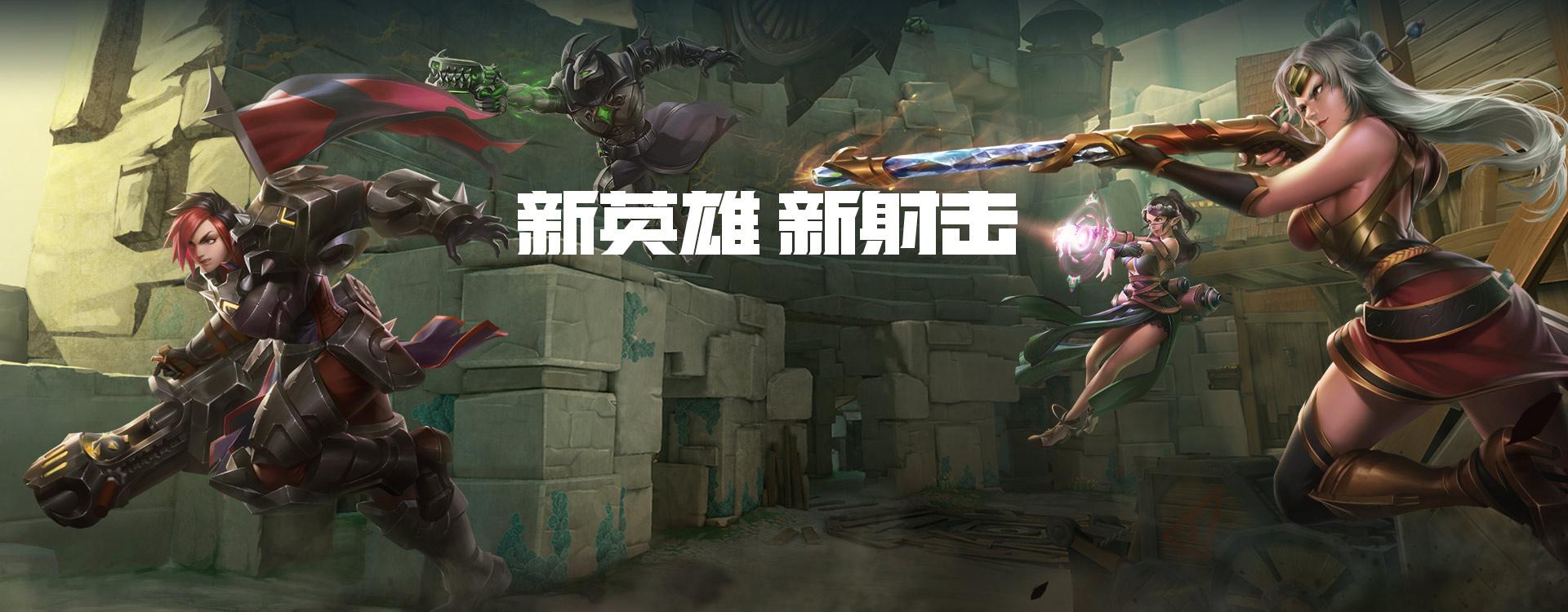 Tencent Paladinss Promo Art For Ash Amp Lian Update Paladins