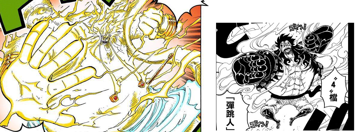 As the smoke clears out, a giant hole is seen in the walls, and luffy looks at it questionably before returning his gaze to enel. 163 best Enel images on Pholder | One Piece, One Piece TC ...