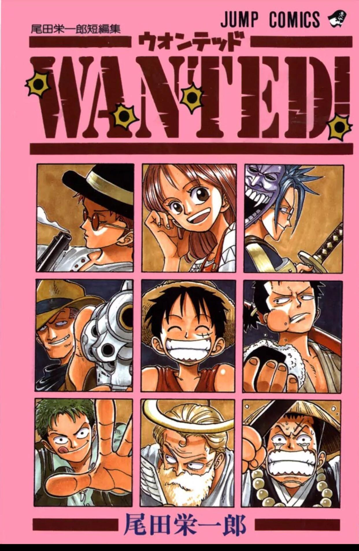 One Piece: Romance Dawn : piece:, romance, Found, Thought, Interesting., Apparently, Author, Before, Piece, Became, Actually, Which, First., Wonder