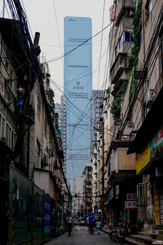 Changsha. China : UrbanHell