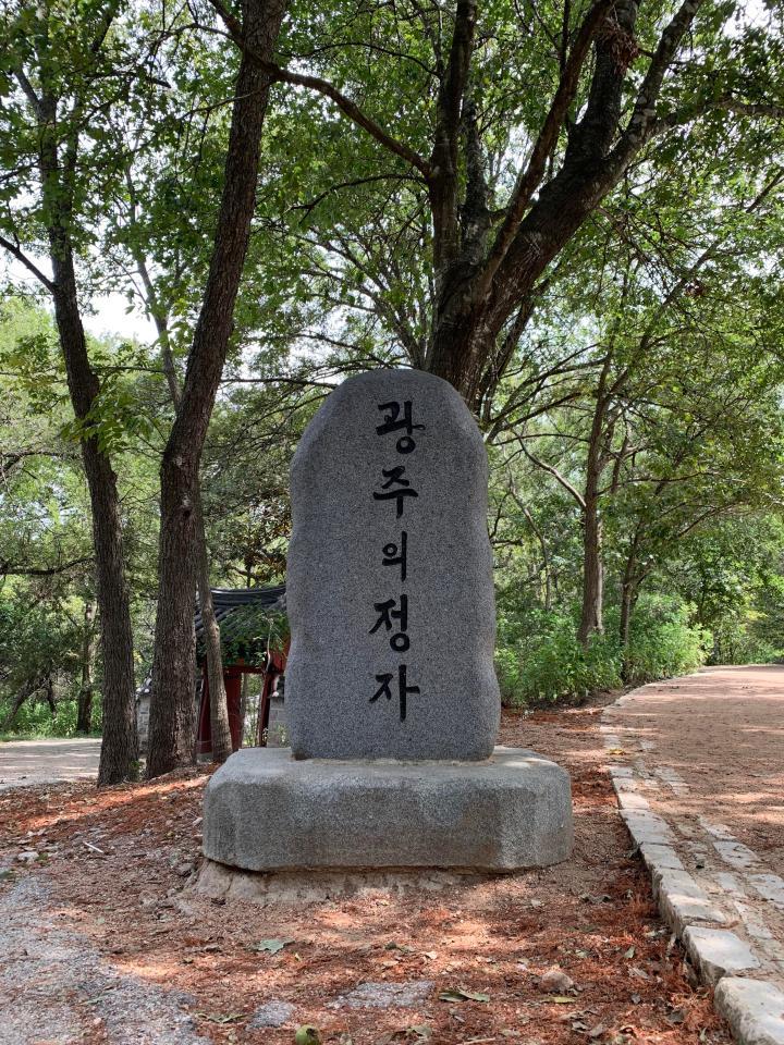 Korean pagoda sign