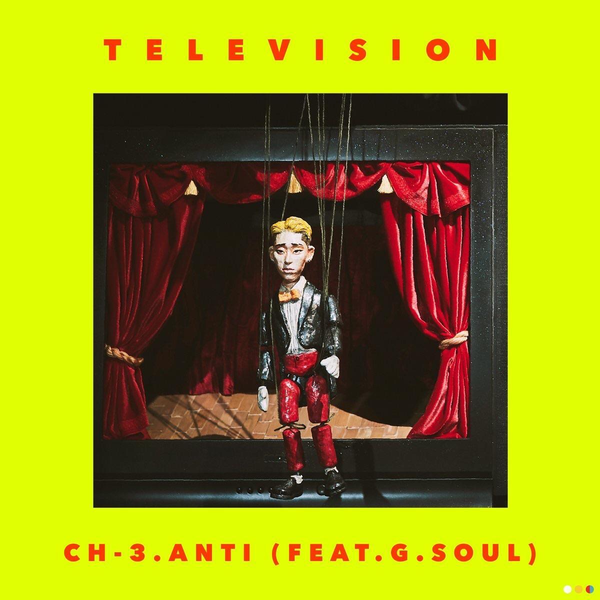 zico television ch 3