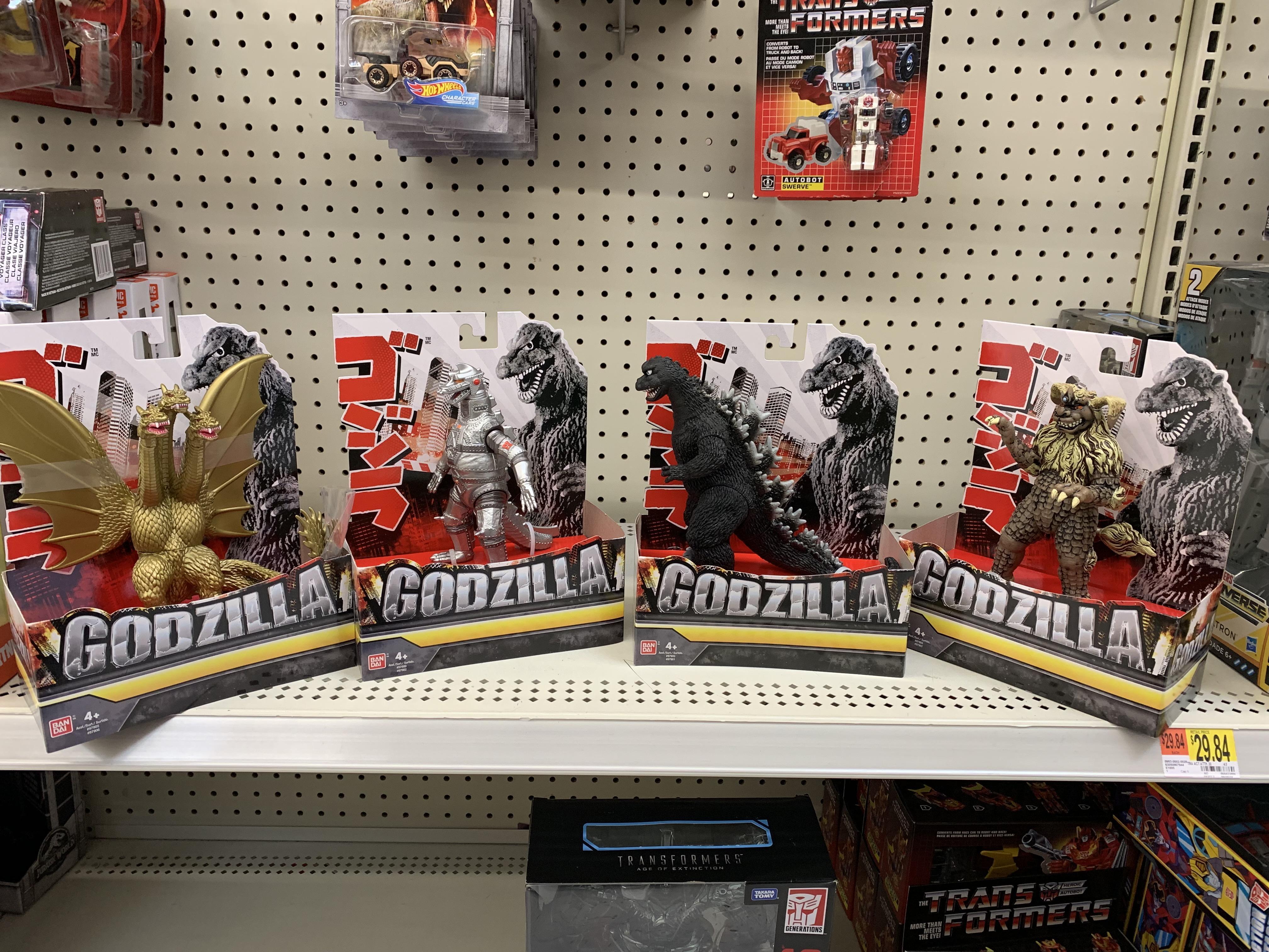 WOW my Walmart came through  GODZILLA