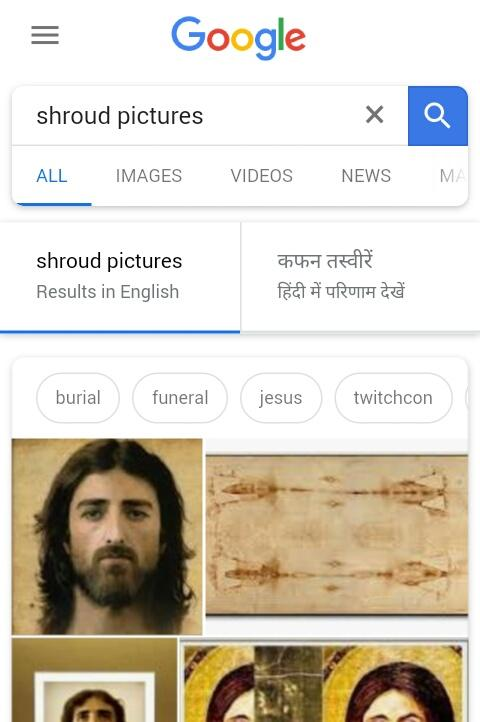 when you google daddy