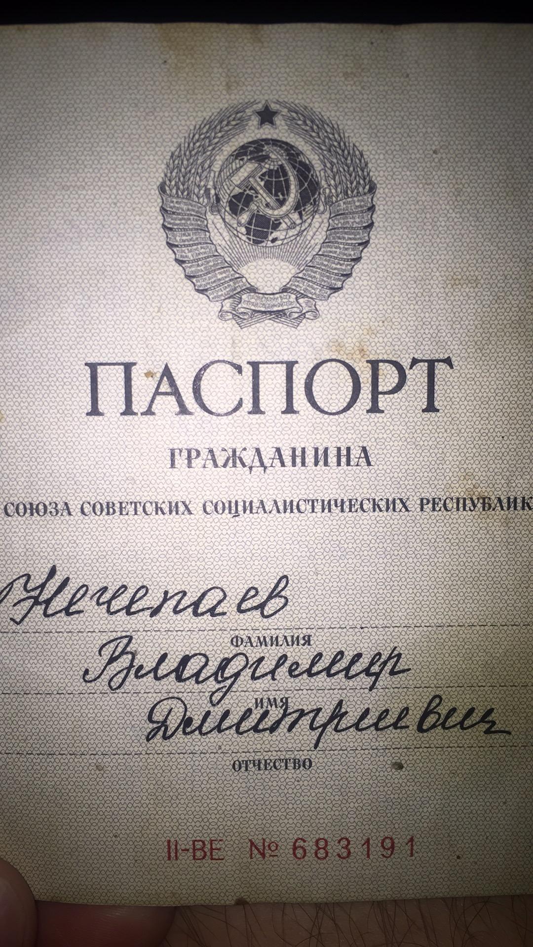 Russian Cursive Gt Russian Print Please Translator