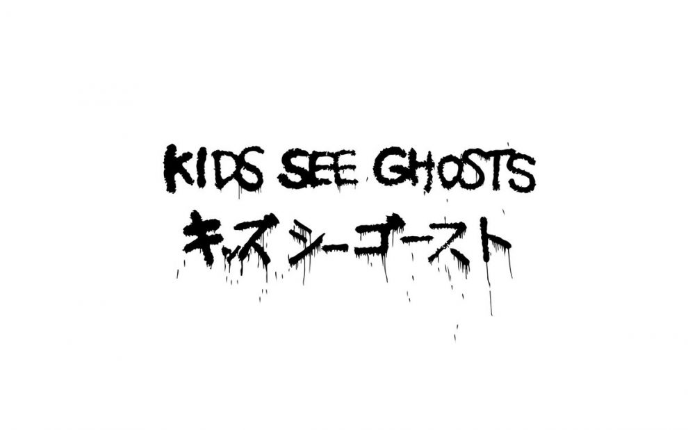 [Japanese > English] Does this translate to Kids See