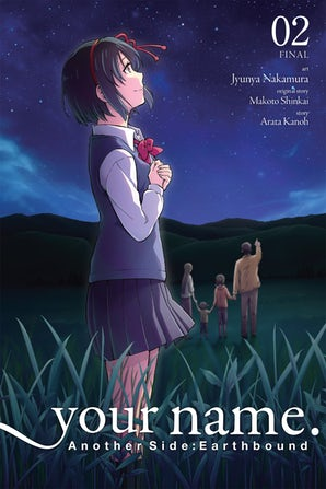 Kimi No Na Wa 2 : Friendly, Reminder,, Another, Side:, Earthbound, Yesterday., Already, Ordered, Myself., KimiNoNaWa