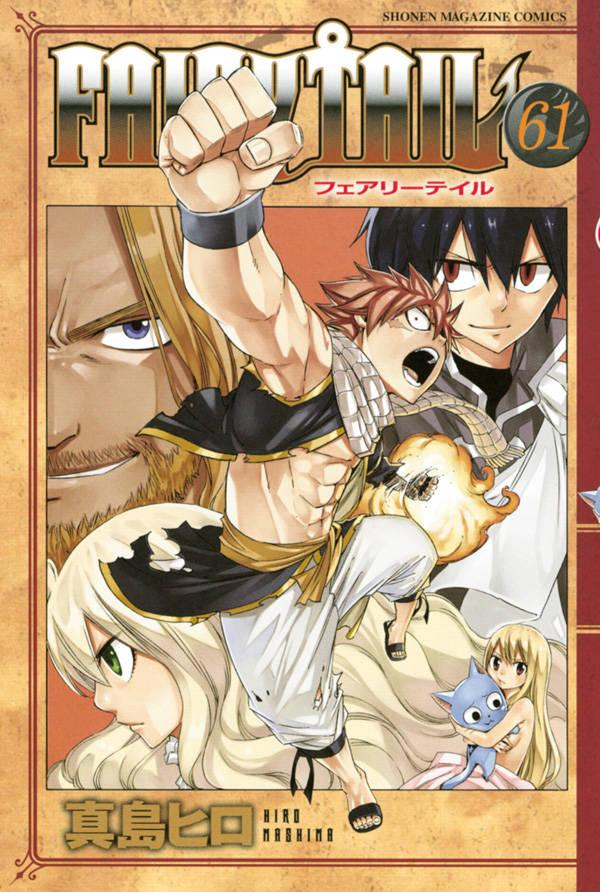 Fairy Tail Manga Volumes