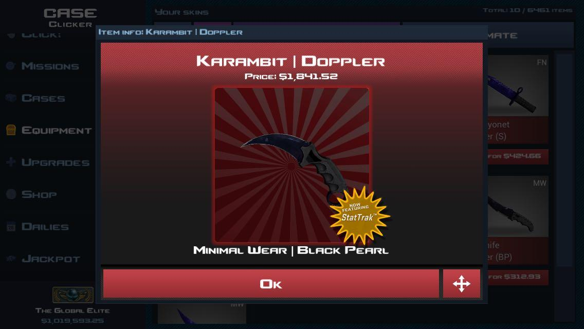 the rarest knife in