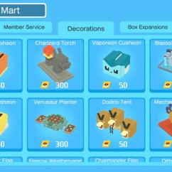 Kangaskhan Swing Chair Pokemon Quest Leather Couch And I D Like To Know A Order Buy The Decorations Such As Most Important Last