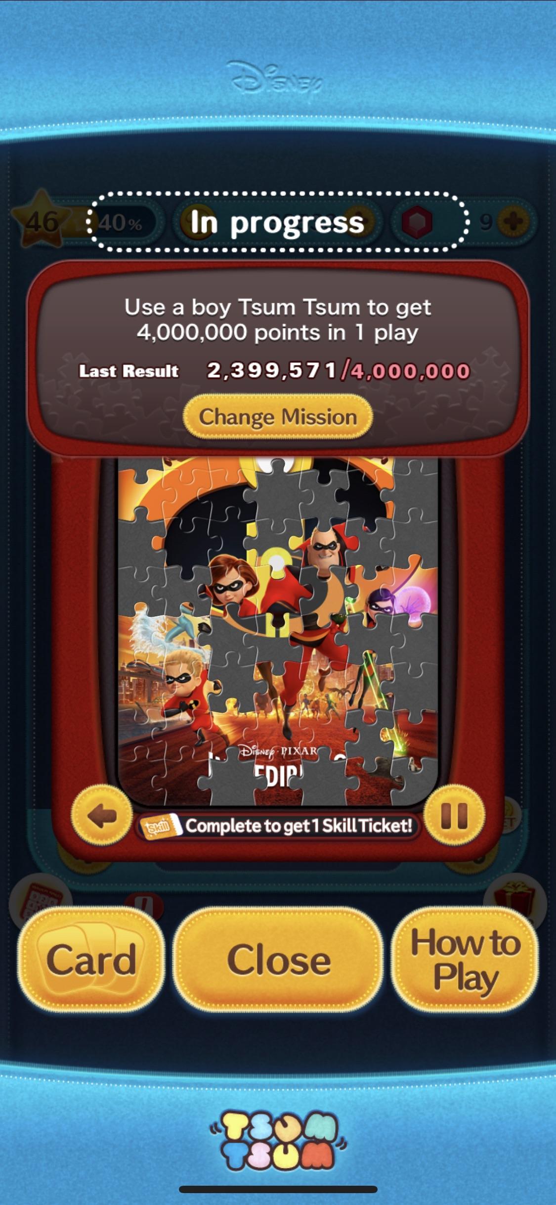 Best Tsum Tsum For Score : score, 4,000,000, Points, Threw, Life's, TsumTsum