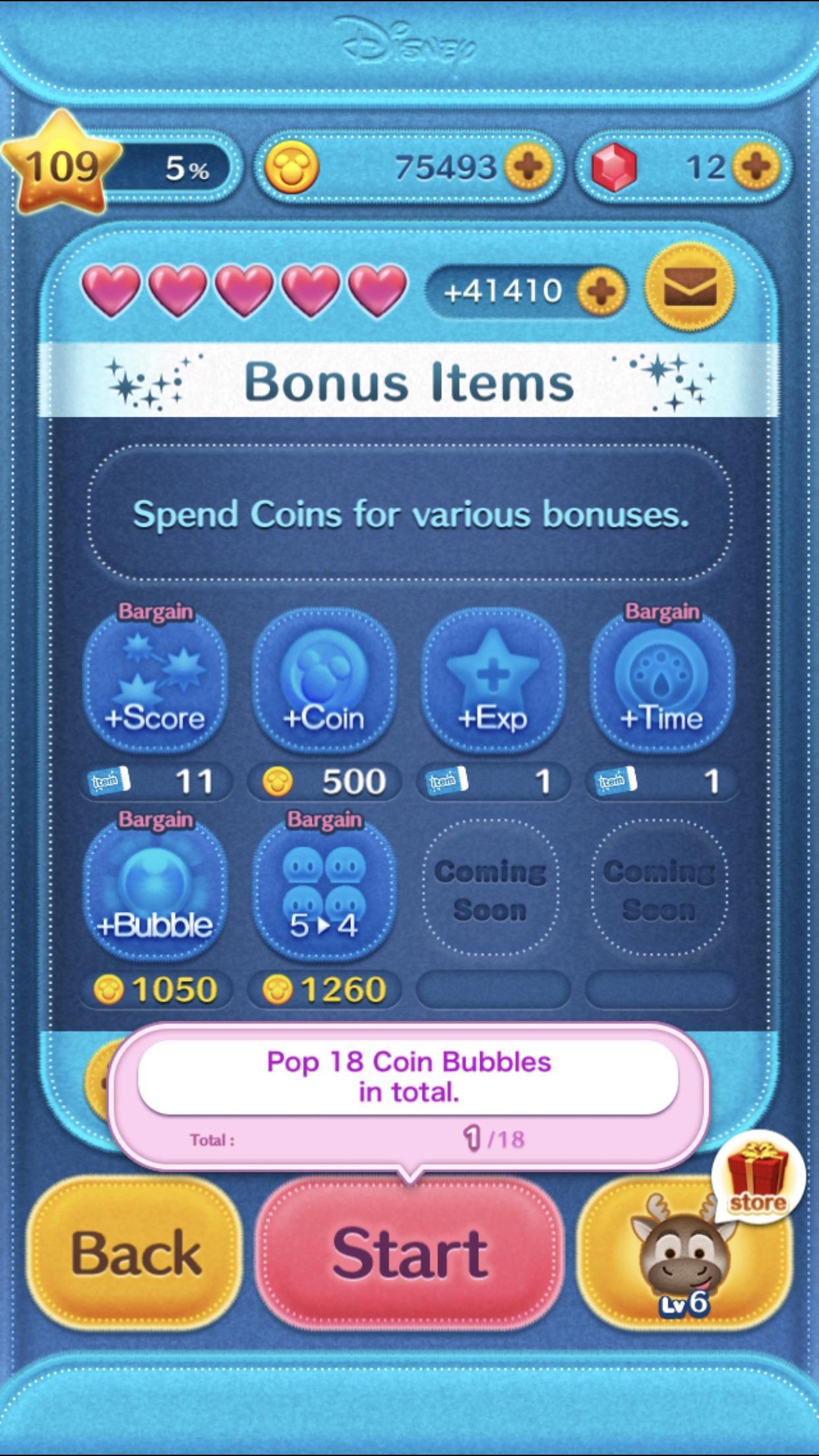 Tsum Tsum Coin Bubble : bubble, TsumTsum